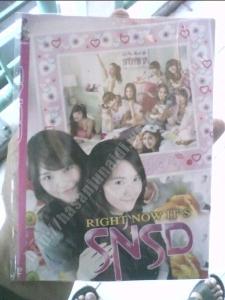 DVD SNSD yang pertama aku beli