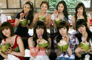 es kelapa muda ala Girls Generation