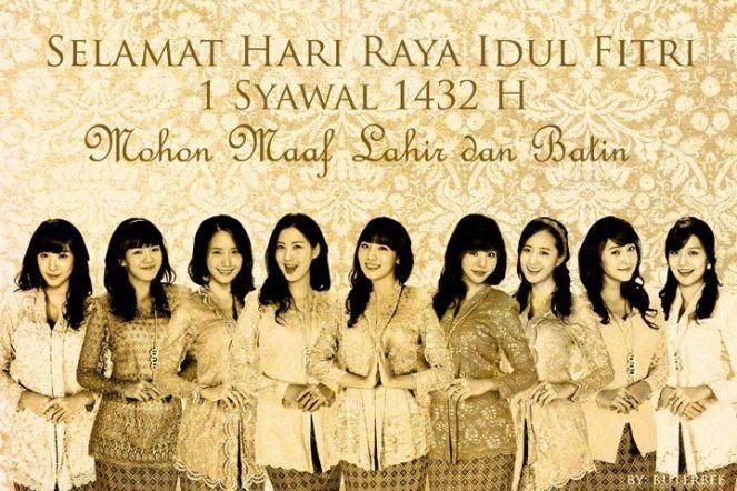 dapat dari grup FB SonYa (Sone Surabaya)